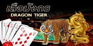 เกมเสือมังกรทดลองเล่น2021 โอกาสทองของนักพนันได้เข้ามาทดลองเล่น ฟรี
